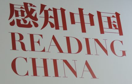 Kina c